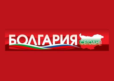Болгария Сегодня